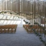 Contemporary Art Museum - Stadler & Hutchins Wedding (3)